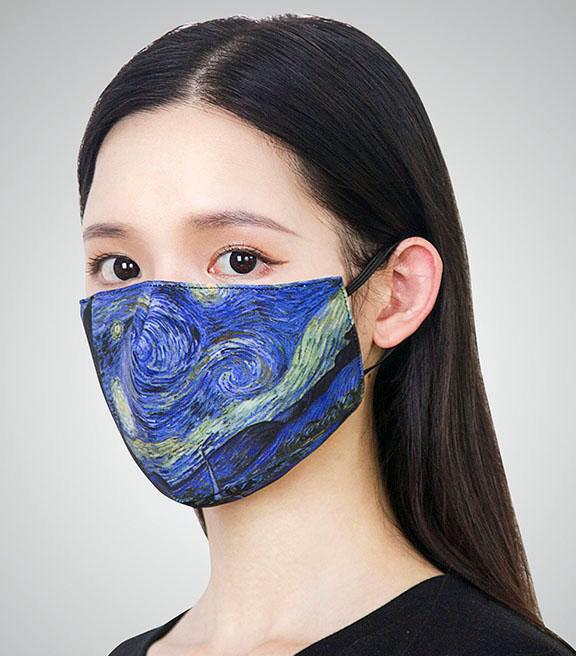 Malongrat Van Gogh mask