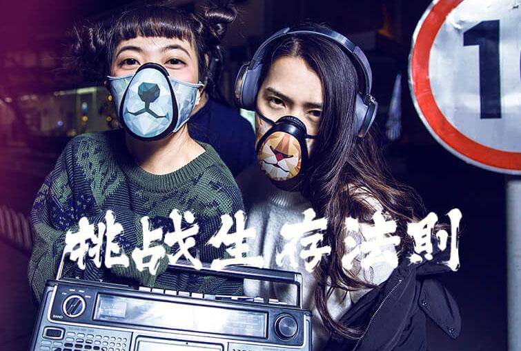 SappyGo mask ad