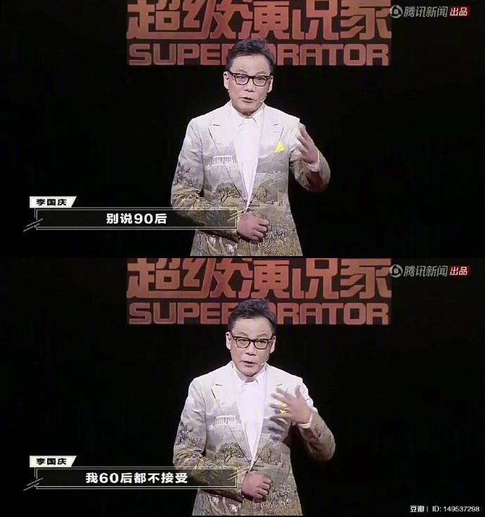 Screencaps from a TV show of a man giving a presentation on stage