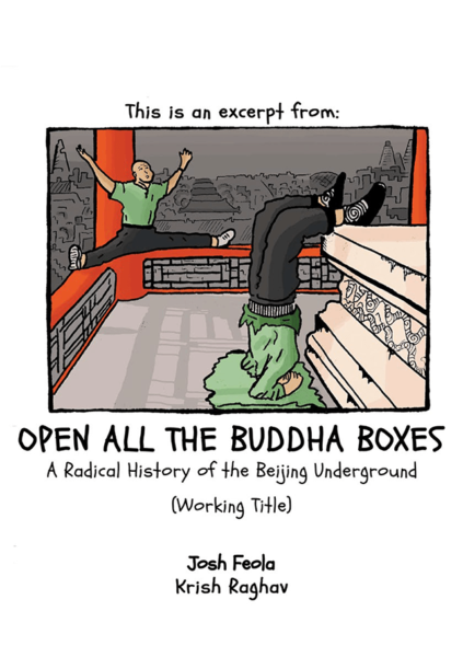 Cover image of Open All The Buddha Boxes (excerpt)