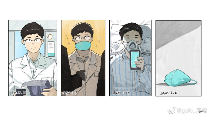 Three panels showing Dr. Li discovering something, being reprimanded, in bed sick with his phone, and then an almost empty panel with just a surgical mask on a table.