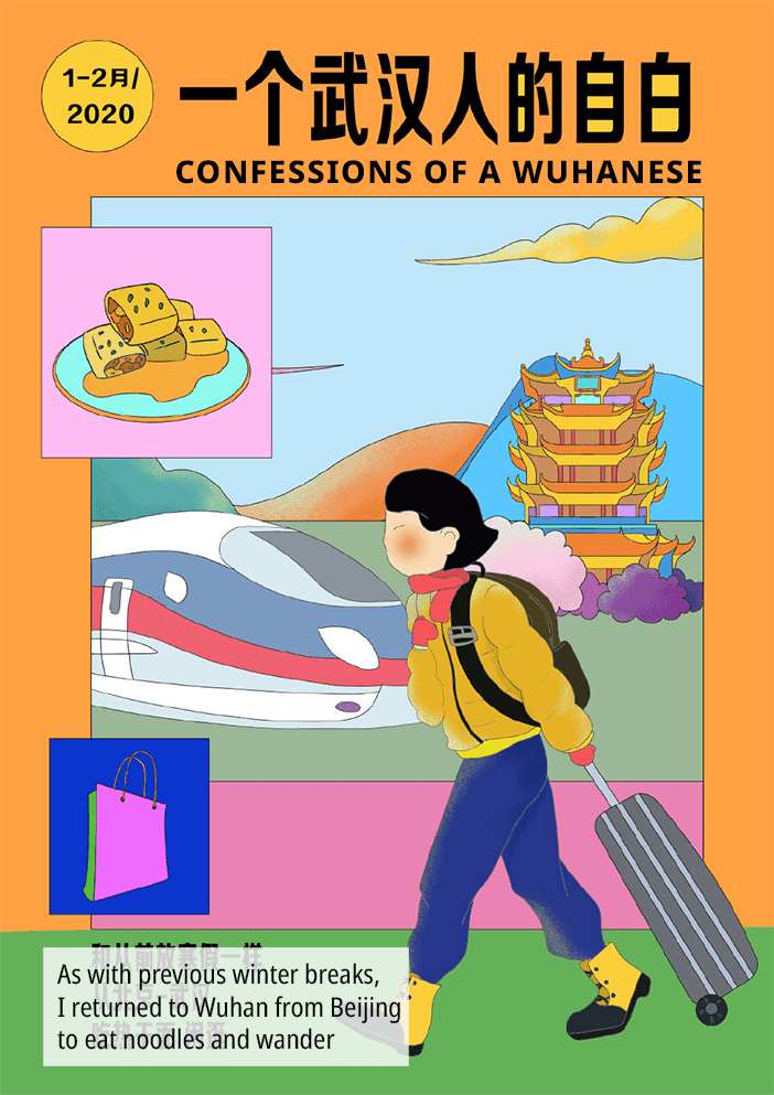 "A woman towing her luggage next to a backdrop of a train, some food, some shopping bags and a temple. ""Confessions of a Wuhanese."""