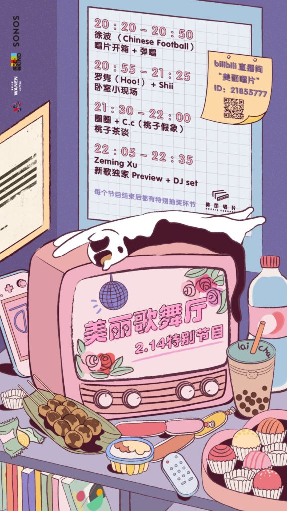 A Bilibili livestream concert poster by Merrie Records featuring a set list behind a small TV surrounded by snacks (and a cat)