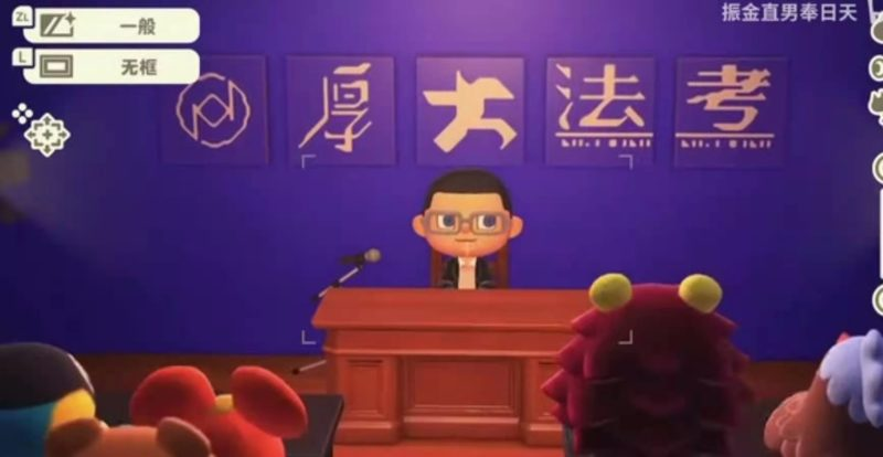 Screenshot from Animal Crossing