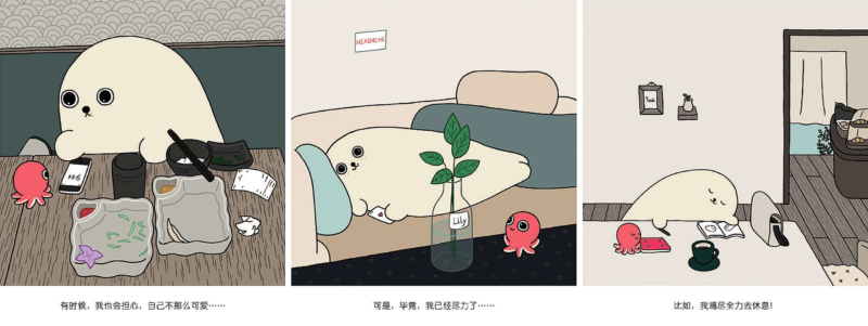 Three comic panels of a white seal eating with a small octopus, lounging on the couch with the same octopus, and falling asleep working, all rendered with muted colors and simple lines