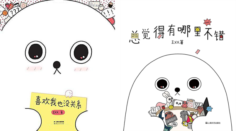 A cute, rotund, cartoon seal clutches things on these two book coveres